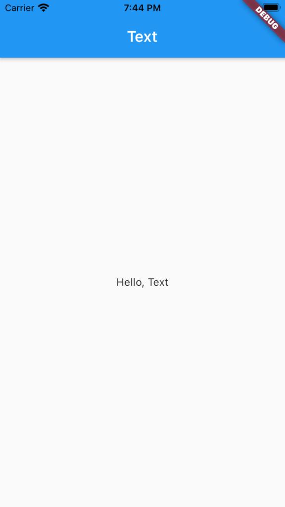 Common Flutter Widget Text